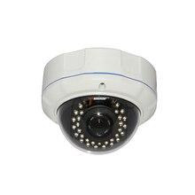 Seetong Metal HD 5.0MP H.265 IP camera Onvif P2P night vision security hemisphere surveillance camera LED infrared UC