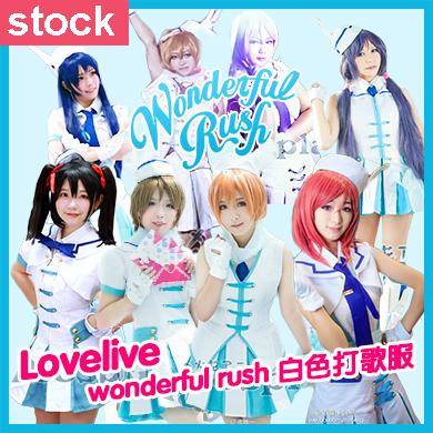 Collection!Love live!Wonderful Rush All Members White SJ Uniform cosplay costume Lolita dress reserve stock custom size availabl