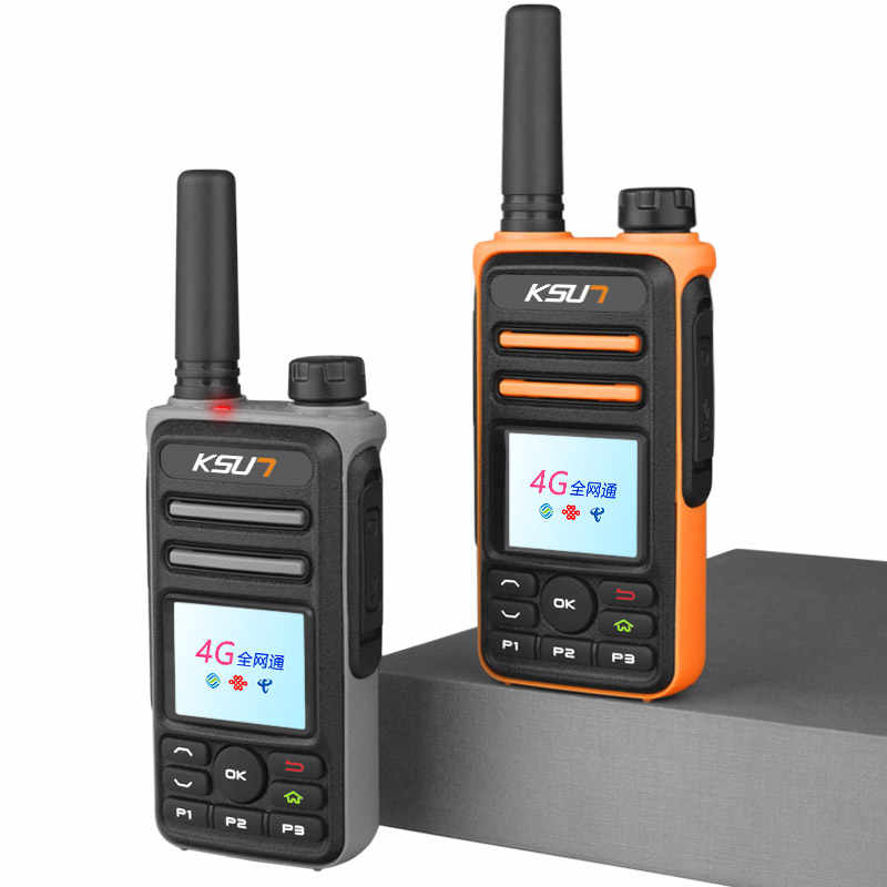 Gps 測位民間デュアルモードネットワーク KSX50-M-G デジタル WCDMA 、 CDMA 、 GSM 車ラジオ双方向ラジオトランシーバー