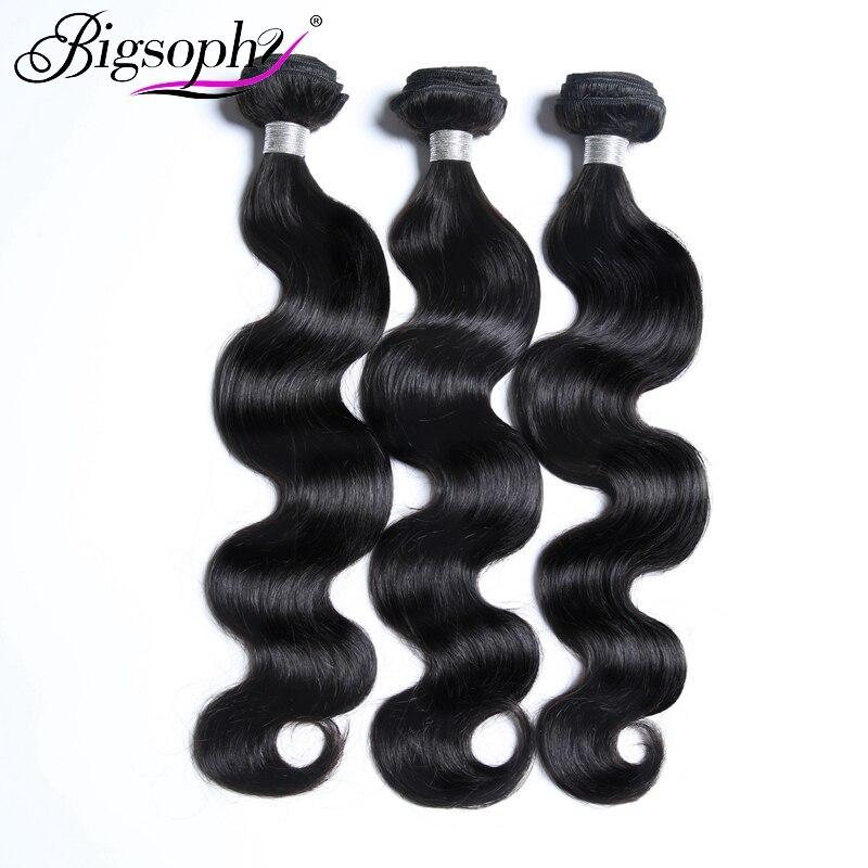 Bigsophy Hair Mongolian Body Wave Hair 3 Bundles Deal Long Human Hair Extension Remy Hair Natural Black Color Can Dye&Bleach