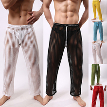 Sleep Bottoms sheer mesh Men casual trousers soft Mens Sleep Bottoms Homewear see through pants pajama loose Lounge