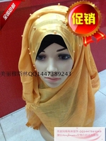 2014 yellow Beige green new scarf Beaded scarf Hui muslim hijab backing hat UILIN