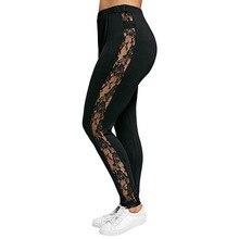 Leggings Plus Size 5XL Lace Insert Sheer Spandex Casual Fitness Leggings Female Pants Women Workout Leggings