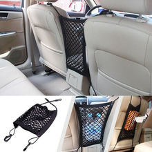 Wonderful Car Seat Mesh Net for Storage Organizer