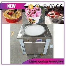 45 см одна круглая сковородка Китай мороженое сделать жарку мороженое машинка для роллов машина