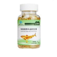 2 бутылки 100 шт/бутылка Рыбное масло крышка-ules Omega 3 DHA EPA с бесплатной доставкой