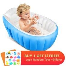 Portable Bathtub Inflatable Bath Tub Baby Tub Cushion Warm Winner Keep Warm Portable Infantil Bathtubs with Air Pump Free Gift цена 2017