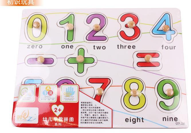 Бесплатная доставка Деревянный цифровой пазл детские развивающие игрушки, цифровой познавательная палец доске детские деревянные головол...