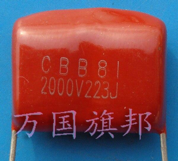 משלוח משלוח. CBB81 הם 2000 v 223 0.022 UF מתכת פוליפרופילן סרט קבלים