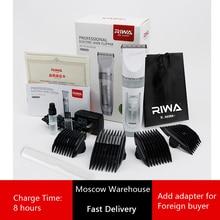 RIWA RE-730AK Hair Clipper Head Haircut Machine For Hair Haircuts Trimer