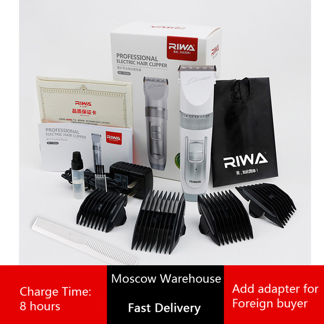 RIWA RE-730AK Hair Clipper Head Haircut Machine For Hair Haircuts Trimer
