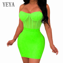 YEYA Summer Women Sleeveless Hollow Out Bandage Backless Slim Dress Sexy See Through Mesh Dress Elegant Party Robe Boheme Femme форма для выпечки tima dc1020008