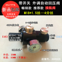 pcp Constant pressure valve can be adjusted externally QE-04