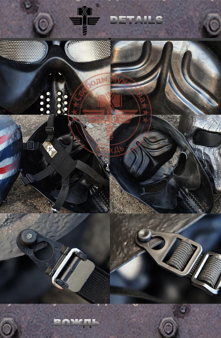 swat masks police (11)