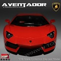 collection model 1/18 diecast Adventador LP700-4 metal model car door openable alloy model the best birthday gift