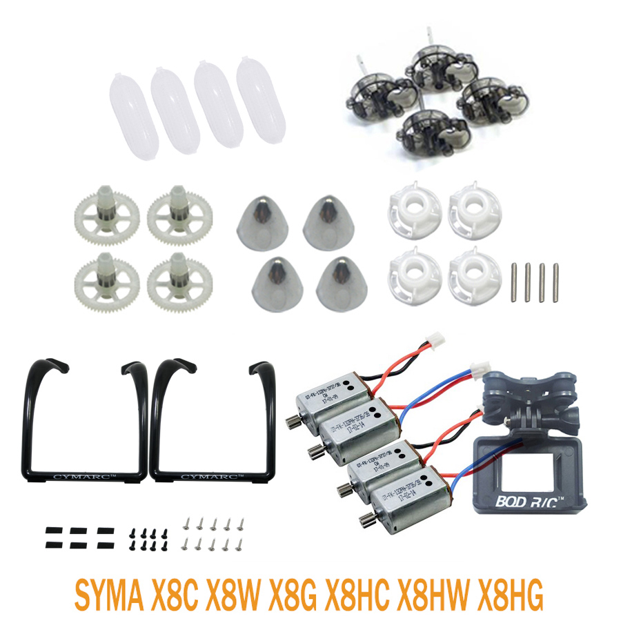 SYMA X8C X8W X8G X8HC X8HW X8HG RC Drone Spare Parts Gear Motor Gimbal GOPRO Frame Upgraded Version Landing Gear Axis Accessory propeller protective guard landing skid for x8c x8w x8g x8hg white