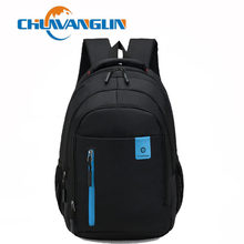 Chuwanglin male backpacks fashion 15 inch Laptop Backpack mochila feminina Business men's travel bag school bags A8370(China)