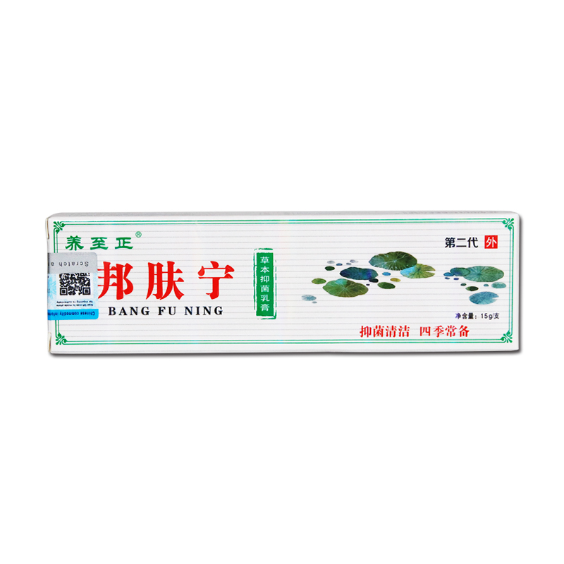 3 Piece Per Lot Original Yangzhizheng Bangfuning Cream Skin Cream Care Products With Retail Box