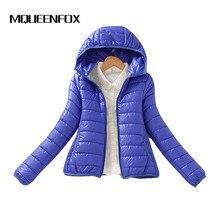 Mqueenfox 2017 молнии с капюшоном Для женщин зимняя куртка Для женщин короткие женские стеганая куртка Женский Тонкий теплое пальто CC016