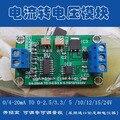 Strom transfer spannung modul signal generation und umwandlung isoliert 4 20mA 0 3 3/5 v/10 v/ 15 v sender-in Klimaanlage Teile aus Haushaltsgeräte bei