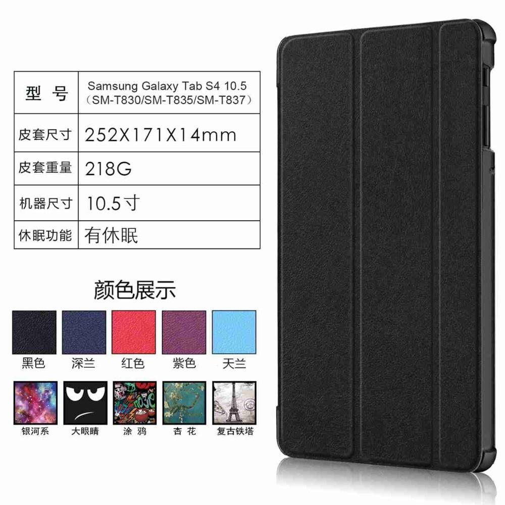 Ultra Slim Cover Auto Sleep Wake Tablet Case For Samsung Galaxy Tab S4 10 5 SM