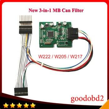 For Benz MB CAN Filter 3 in 1 for W222/W217/W205 W217 W253 W447 (New Benz S / C series) New CAN Filter MB CAN Blocker for  Benz