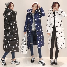New Korean female cotton long coat big yards thick Slim winter women Down padded students coat