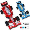 Niños Q vertion mini F1 Formula racing car toy boy coche tire hacia atrás coche de plástico modelo niños juguetes regalos de Cumpleaños para el bebé niños