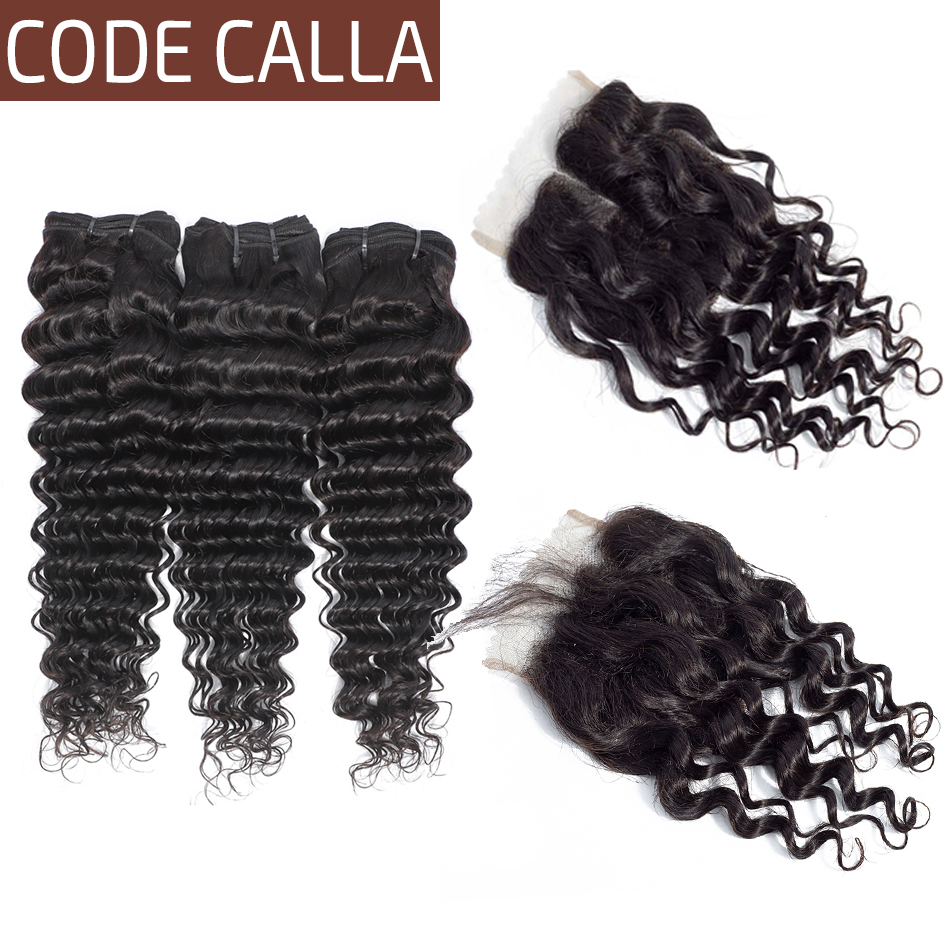 Code Calla Deep Wave Indian Remy Salon Hair Bundles Weave Extensions Black Human Hair Bundles With