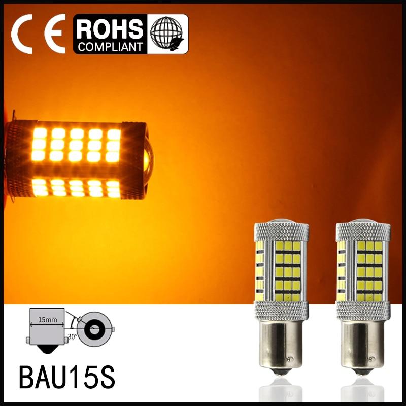 2x супер яркий светодиодов BAU15S PY21W 7507 1156PY 63 СМД Индикатор Auto передние поворотники свет Янтарь желтый