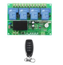 250V transmitter Wireless Remote