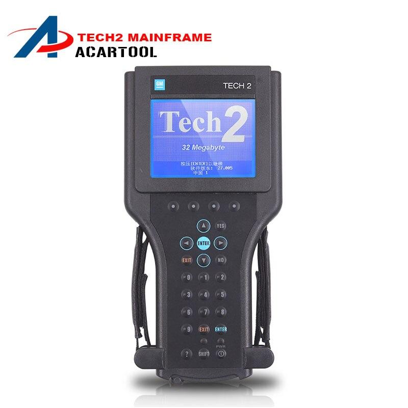 Цена за Основной Блок Для GM Tech2 Мультиплексор Сканер для GM Tech2 Диагностический инструмент для GM Tech2 Сканер GM tech 2 DHL БЕСПЛАТНО доставка