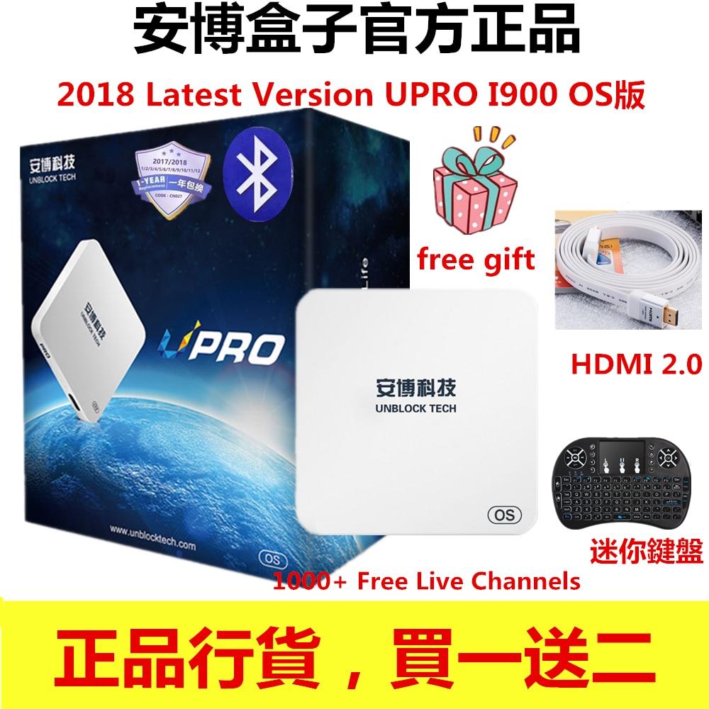 Sbloccare Tech Gen4 PRO I900 Versione del SISTEMA OPERATIVO ubox gen 4 UBOX 4 Sbloccare ubox4 TV box Android 7 Bluetooth Adulti canali