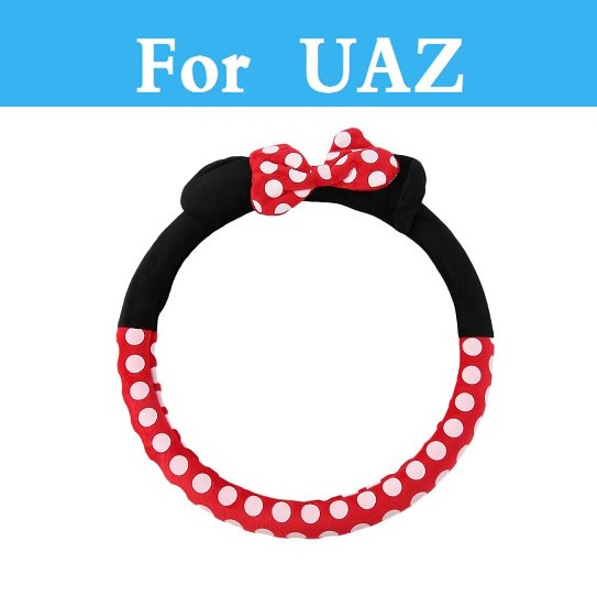 Mickey Car Cartoon Styling Cute Steering Wheel Covers Mickey Mouse For <font><b>UAZ</b></font> Simbir <font><b>469</b></font> Hunter 3153 3159 3162 Patriot 31512 image