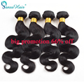 Cheap Brazilian Virgin Hair Body Wave Human Hair Extensions 4 Bundles Lot 100g/3.5Oz/pc Hair Weaves Aliexpress UK Panse Hair