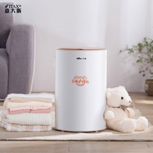 все цены на Mini portable baby dryer home small baby clothes quick-drying clothes in addition to cockroach sterilization ITAS2228 онлайн