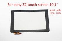 STARDE замена нового для sony Tablet Z2 SGP511 SGP512 SGP521 SGP541 длинные/короткий кабель Сенсорный экран планшета 10,1″