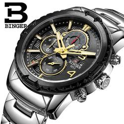 Szwajcaria męski zegarek luksusowy zegar markowy BINGER zegarki kwarcowe męskie wielofunkcyjny wojskowy Stop zegarek męski glowwatch B6011-2