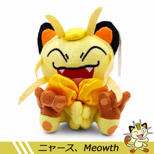 Free Shipping 6INCH 15cm Doll Peluche Meowth A Plush Toys Stuffed Soft Hot Toy  Stuffed Doll For Children's Great Birthday Gift fancytrader 39 100cm soft giant plush stuffed jumbo dog toy 3 colors available nice gift for babies free shipping ft50236