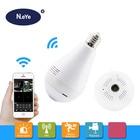 N_eye LED Camera HD 3MP 360 Degree Panoramic IP Camera Home Indoor Security Led Light bulb Wifi Camera baby monitor