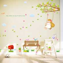 Swing Girl Wall Decal Sticker Home Decor DIY Removable Art Vinyl Mural For Kids Room/Bedroom/TV Background/kindergarten QTB354
