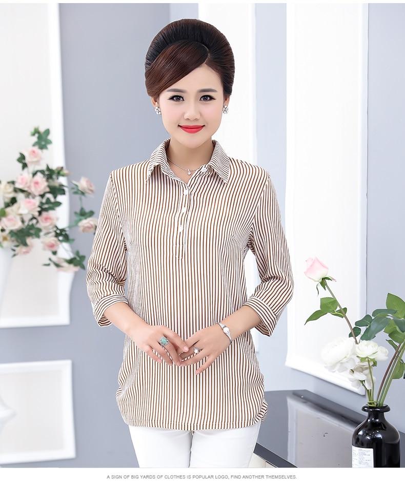 Women Casual Shirts Vertical Stripe Blouses Woman Three Quater Sleeve Top Mother Leisure Shirt Green Black Khaki Stripes Blouse (5)
