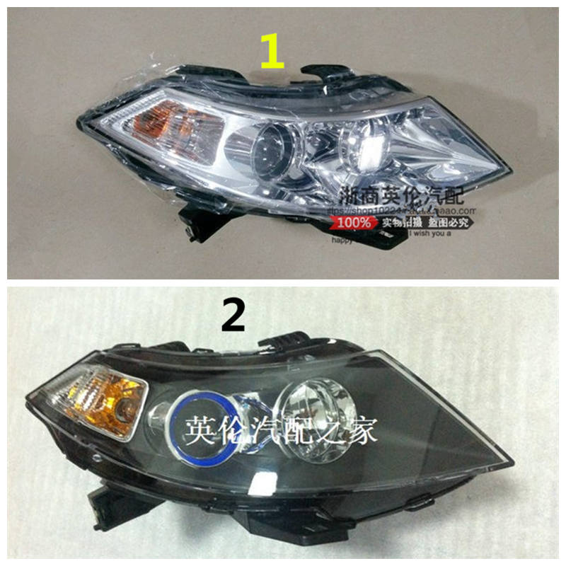 Geely GC5,GC5 HB,GC5 Hatchback,Geely515,SC5 GC5 HB,GC5 Geely515 Hatchback,Car front headlight head light assembly geely sc7 sl car front headlight head light transparent cover