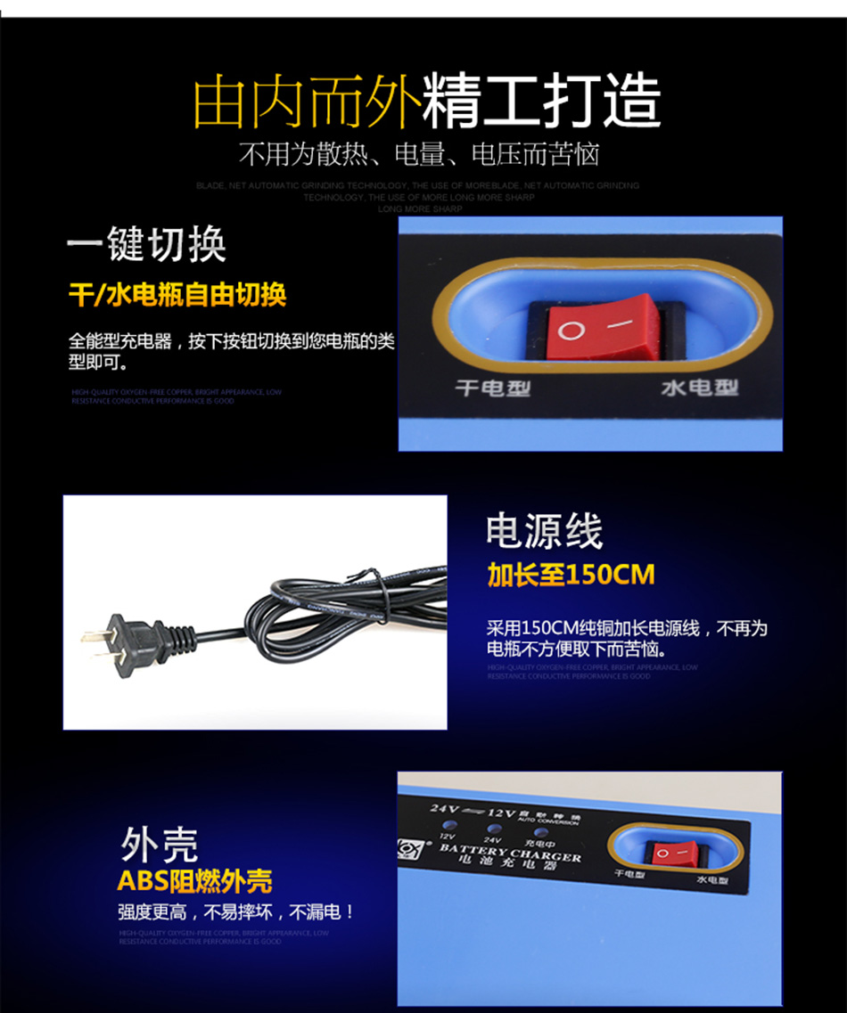 12v 24v 10a Automatic Car Battery Charger Intelligent Repair Type Cable Diagram A Reverses Led Lcd Display