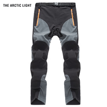 Men Hiking&Camping Sports Pants Thin Summer Outdoor Quick Dry Pants Wearable Splice Color Thin Breathable Trousers