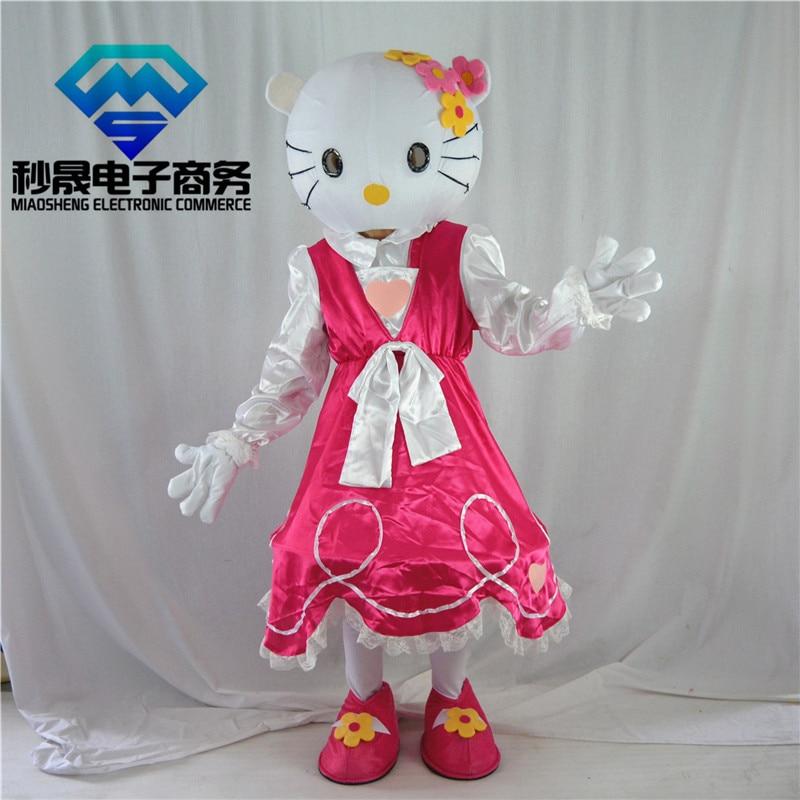 High Quality Hello Kitty Mascot Clothing Hello Kitty Mascot Costume Light Pink Dress