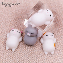 4pcs/lot Kawaii Squishy Cute Lazy Cats Mini Decompress Slow Rising Squishy Clever Soft Hand Pinch Phone Strap Straps Kid Gifts(China)