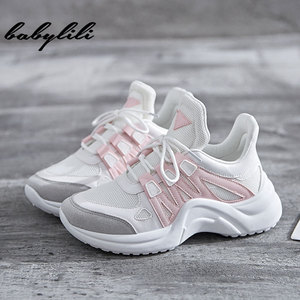 Sneakers Women Summer Vulcaniz