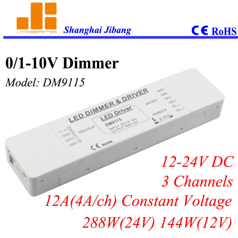 Free Shipping 0-10V dimming led contorller, analog PWM dimmers, constant voltage 3 channels/12V-24V/12A/288W pn:DM9115 очиститель инжекторов для бензиновых двигателей img mg 307