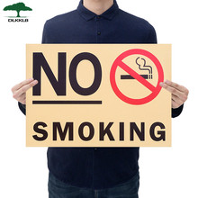 Dlkklb Vintage Poster Promotion No Smoking Commonweal Poster Stickers As Follows Wall Sticker Posters Home Decoration(China)